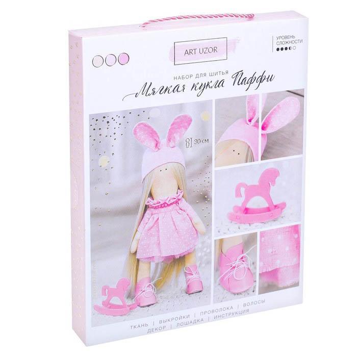 Набор для шитья Интерьерная кукла Паффи 18х22,5х2,5см 3299327