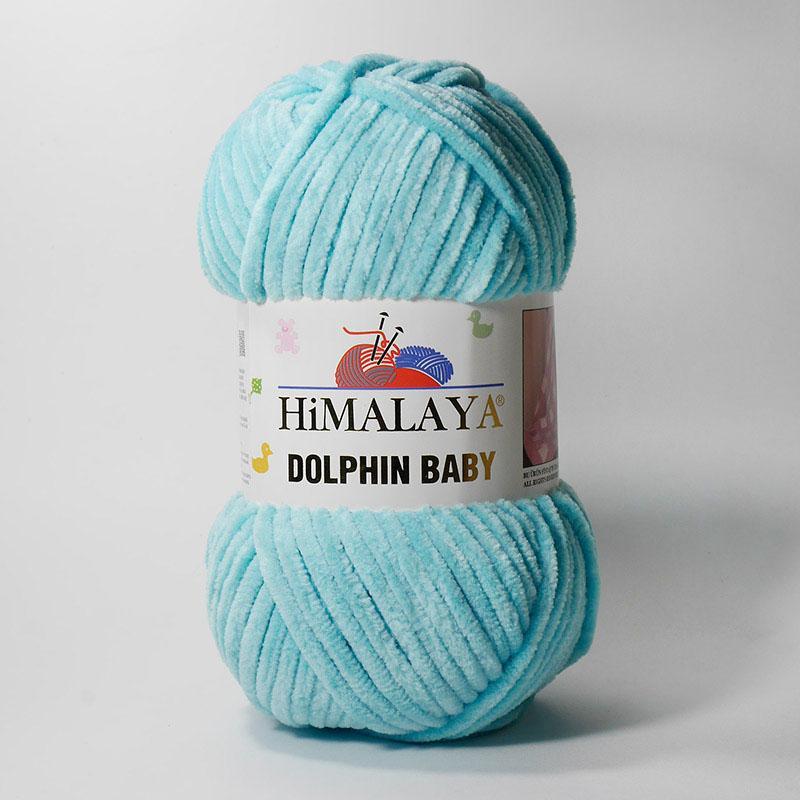 Долфин Беби 80335 - бирюзовый