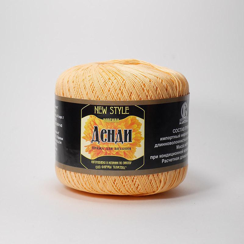 Пряжа Денди 036 - абрикос