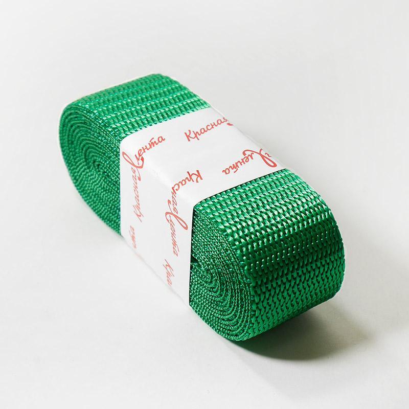Стропа фасовка 30мм 2.5м 3713 зеленый