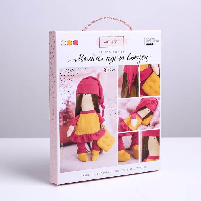 Набор для шитья Интерьерная кукла Сьюзен 18х22х3,6см 3548659