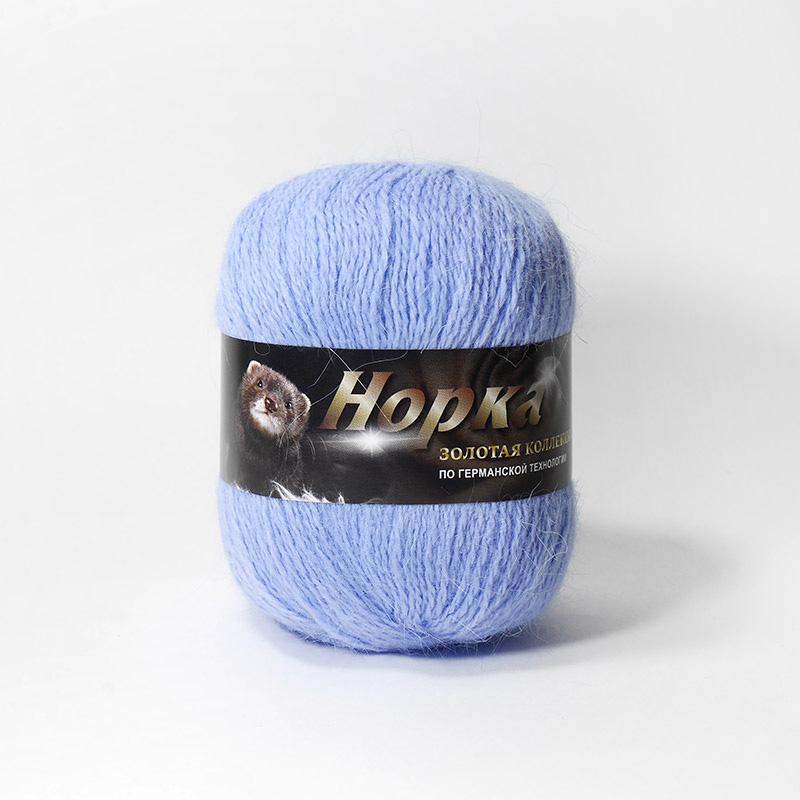 Пряжа Норка(новая) 825 - голубой
