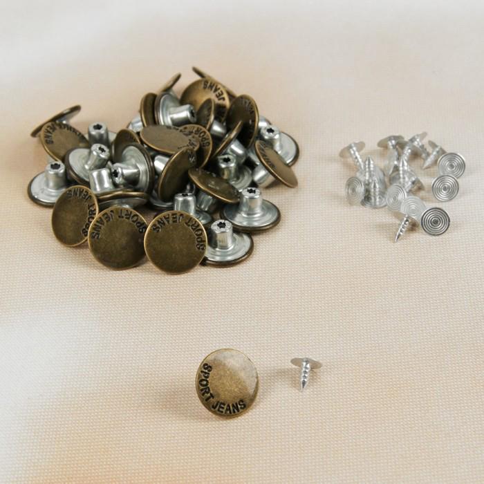 Набор джинсовых пуговиц 17мм 100шт бронзовый 3956170