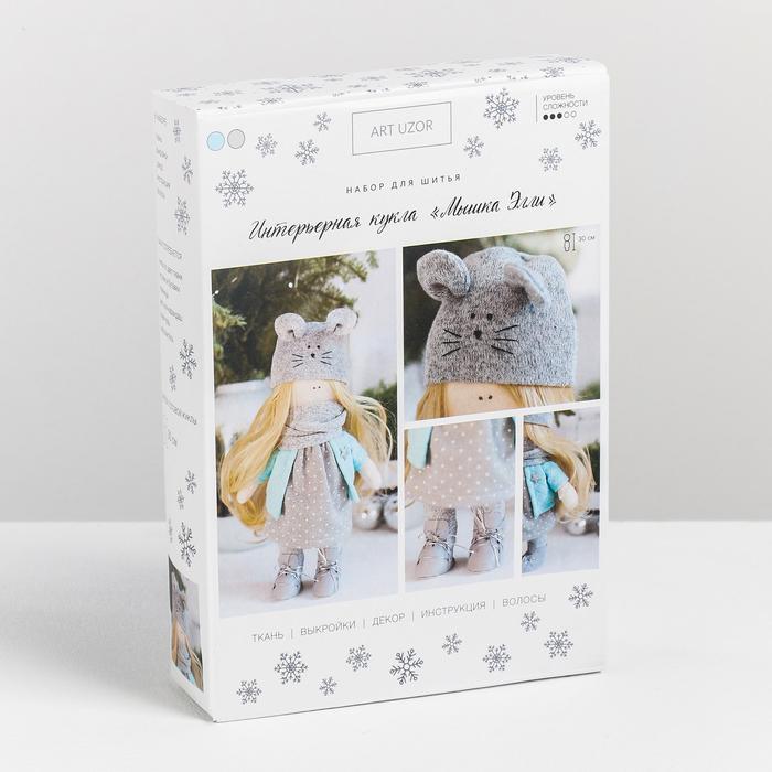 Набор для шитья Интерьерная кукла Мышка Элли 22,3х5,2х15,6см 4289382