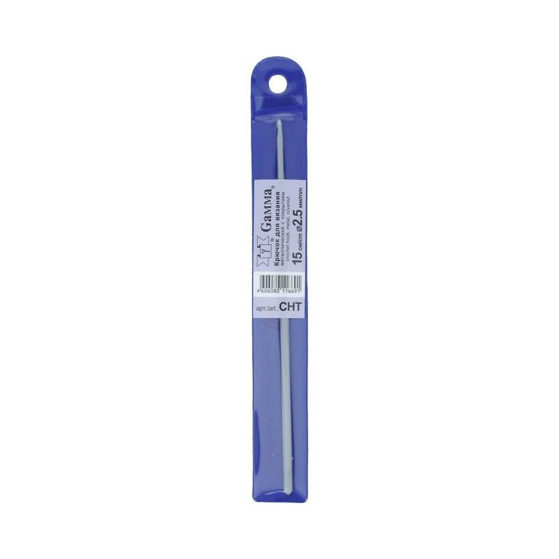 Крючок для вязания Гамма тефлон 2,5мм 15см CHT 25