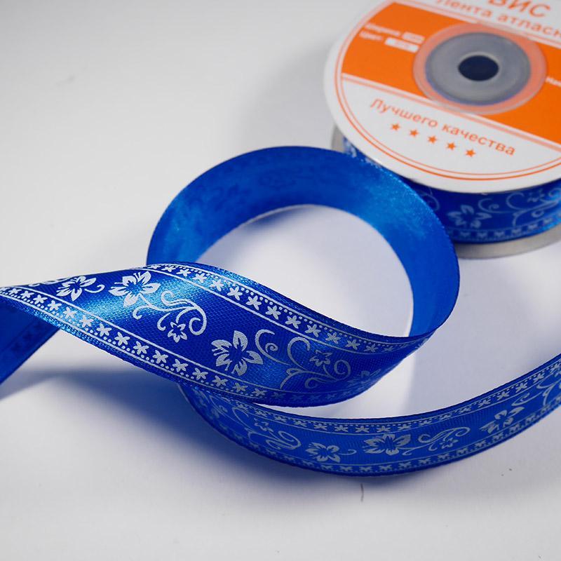 Лента атлас В 1 Печать 25мм №R170 22,5м яр.синий