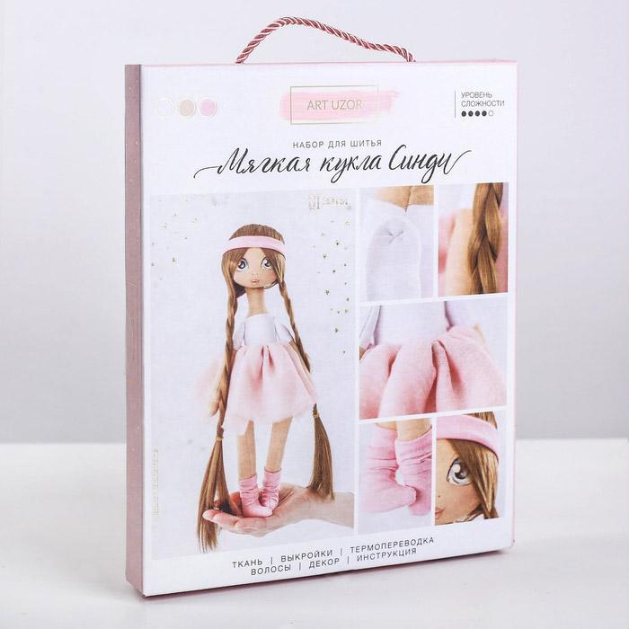Набор для шитья Интерьерная кукла Синди 18х22,5х2,5см 3548675
