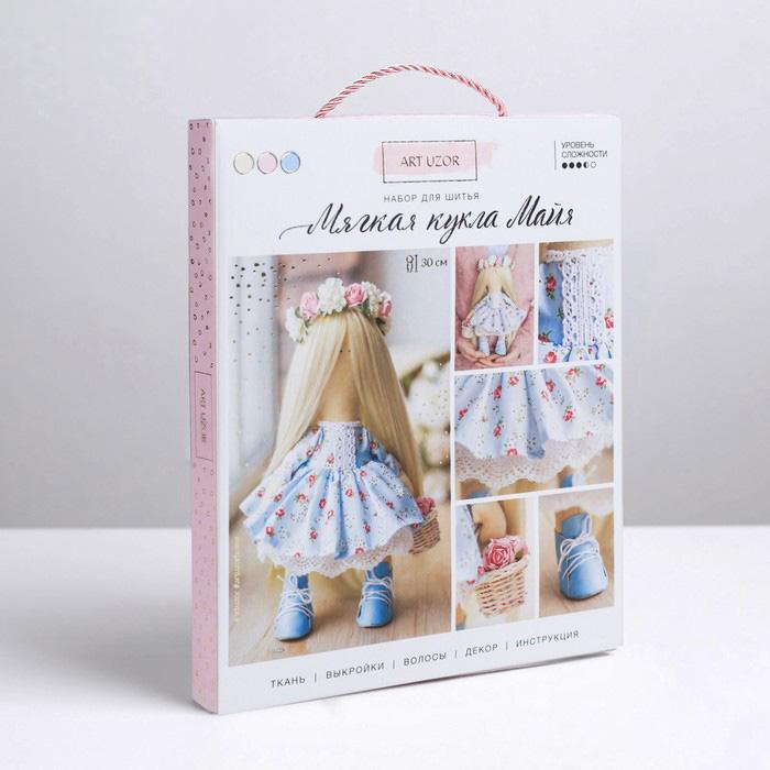 Набор для шитья Интерьерная кукла Майя 18х22,5х4,5см 3548657