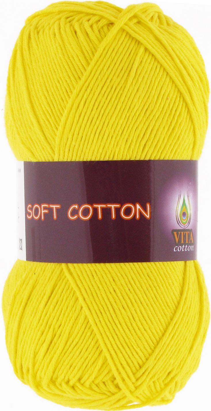 Soft Cotton 1803 - лимонный