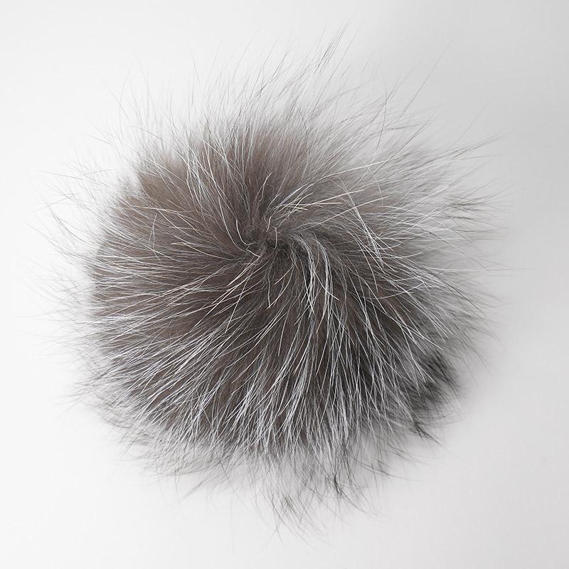 Помпон натуральный чернобурка 15см