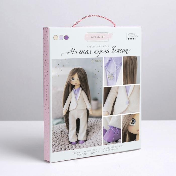 Набор для шитья Интерьерная кукла Джин 18х22,5х2,5см 3548674