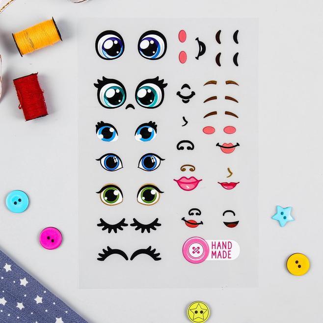 Термонаклейка для декорирования текстильных изделий Создай свою куклу №3 15х10см 4050108