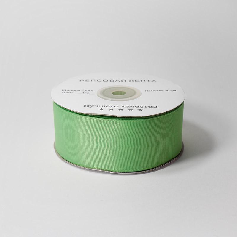 Лента репсовая 38мм 27.43м 116 зеленое яблоко