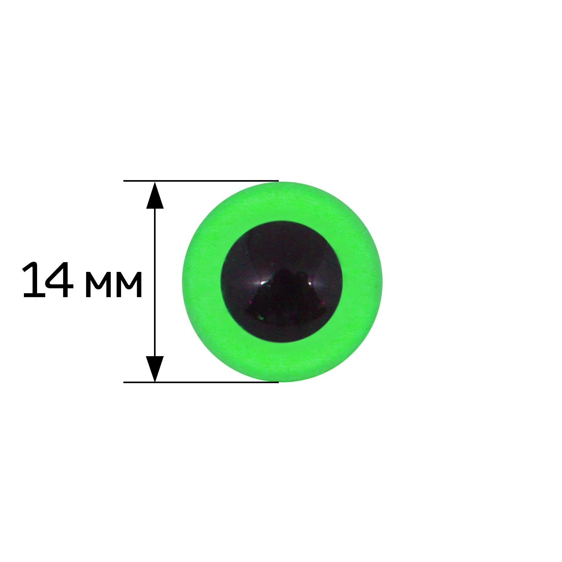Глазки клеевые 14мм 6шт зеленый 28544