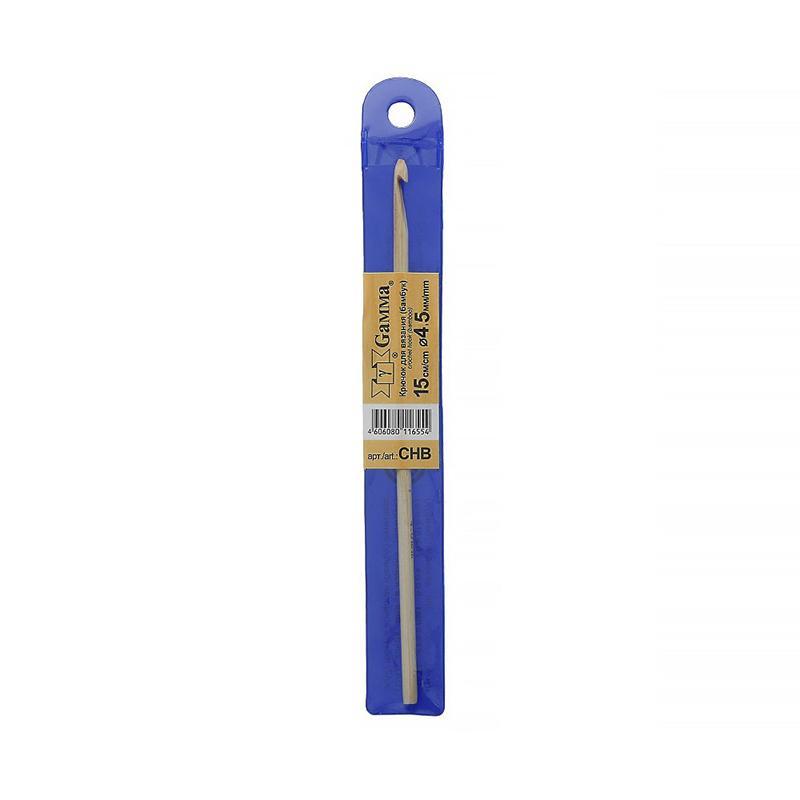 Крючок для вязания Гамма бамбук 4,5мм 15см в чехле СНВ