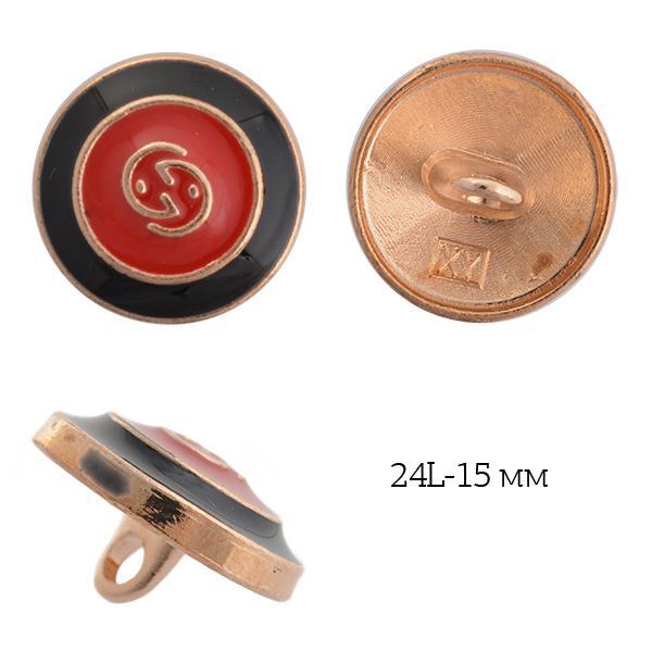 Пуговицы металлические TBY.1906 24L 15мм золото/черный/красный